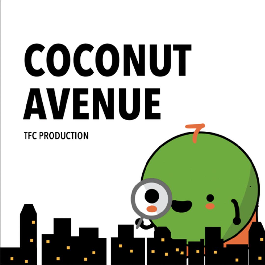coconut avenue